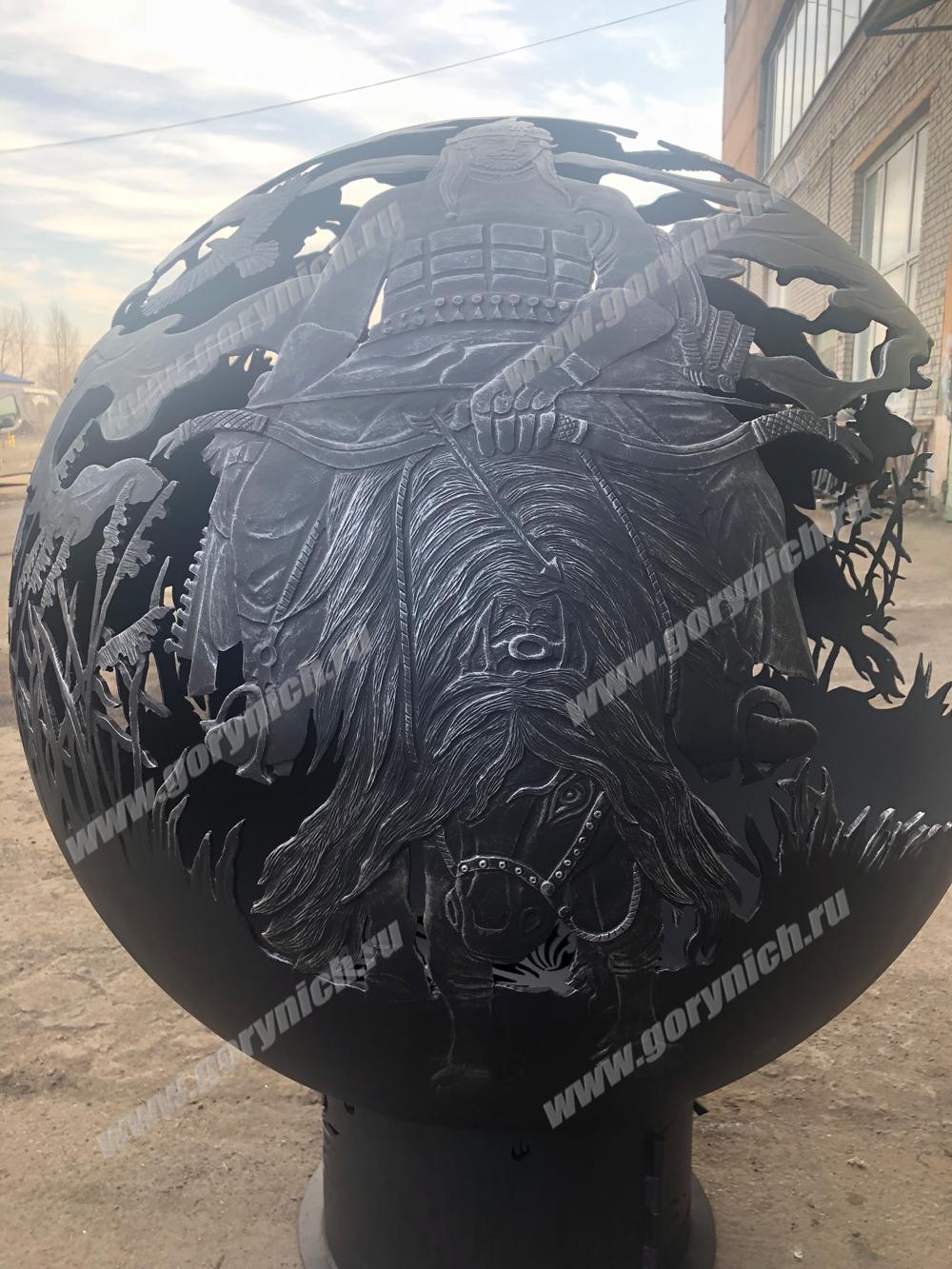 Сфера для костра с функцией мангала
