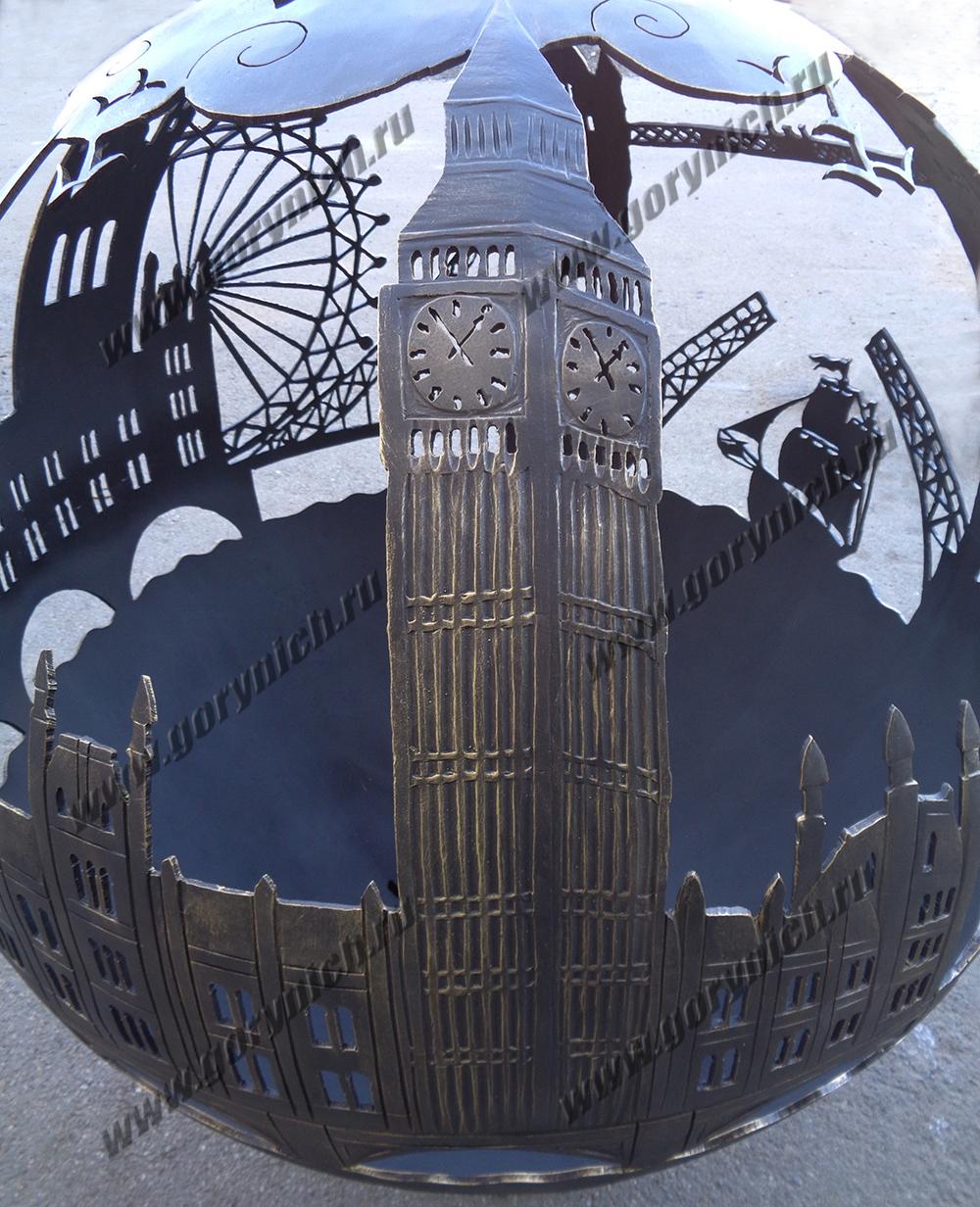 """Сфера для костра """"Лондон"""""""